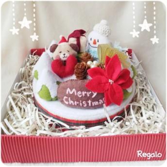 フェルトケーキ♪クリスマス雪景色イメージ
