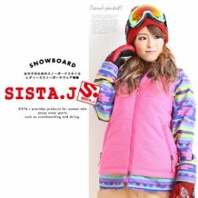 スノーボード スノボ ウェア スキー レディース ジャケット SISTA.J (シスタージェイ) ベスト パーカー 47702