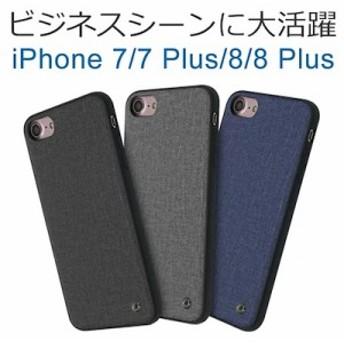 全面保護 iPhone7 Plus ケース iPhone8 ケース iPhone7 ケース ビジネス アイフォン 7 スマホ ケース スマホケース iPhone8ケース iPhone