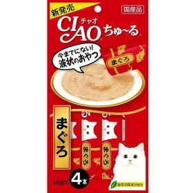 いなば チャオ ちゅ〜る まぐろ 14g×4本 CIAO ちゅーる 猫 おやつ 4901133716577(tc)