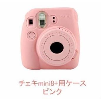 ピンク FUJIFILM チェキ(instax mini8+/8)用 カメラケース チェキカバー シンプル 保護 ストラップ穴付き roi5