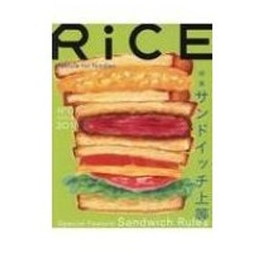 RiCE lifestyle for foodies No.07 SPRING / 書籍  〔本〕