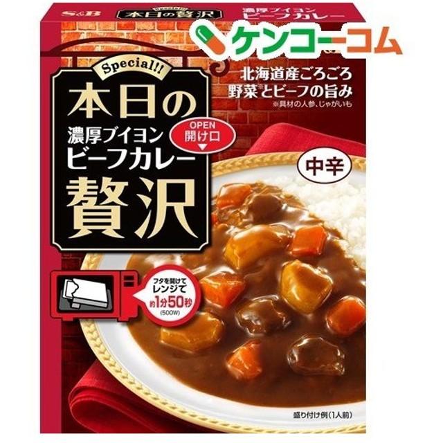 本日の贅沢 ビーフカレー 中辛 ( 180g )/ 本日の贅沢