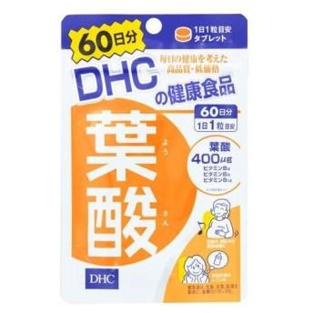 DHC 葉酸 60日分 60粒 健康食品 サプリメント