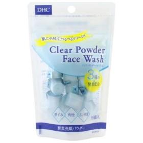 DHC クリアパウダーウォッシュ 15個入り カプセルタイプ 洗顔料 使い切り 酵素 配合