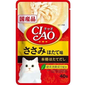 いなば チャオ ささみ ほたて味 40g まとめ買い(×16) CIAO 猫 パウチ|4901133618574(tc)