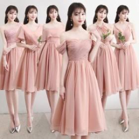 ピンク ドレス ミモレ丈 ブライズメイドドレス オフショルダー キャミ 20代 結婚式ドレス 30代 パーティードレス 二次会 演奏会