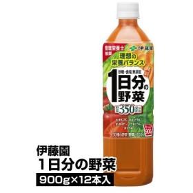 伊藤園 1日分の野菜 900g×12本 1本あたり267円_4901085193389_74
