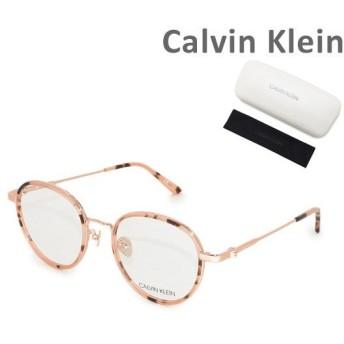 【国内正規品】 Calvin Klein(カルバンクライン) メガネ 眼鏡 フレーム のみ CK18110A-665 メンズ レディース