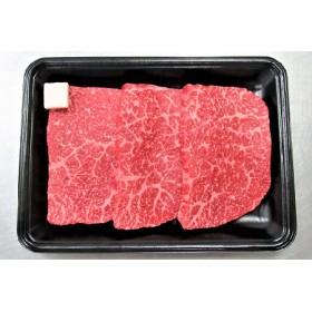 山形牛モモステーキ 3枚で300g