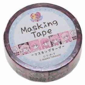 美少女戦士 セーラームーン マスキングテープ 15mmマステ SD プチギフト アニメキャラクター グッズ メール便可