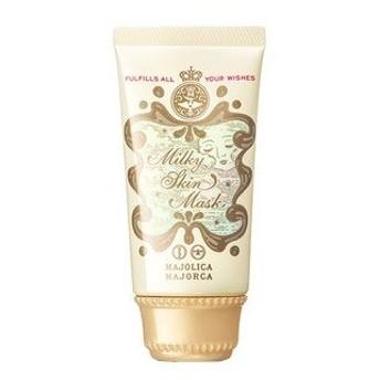 資生堂 マジョリカ マジョルカ ミルキースキンマスク 45g スキンミルク 美容液 マスク 化粧下地 [shiseido / majolica ]- 定形外送料無料 -