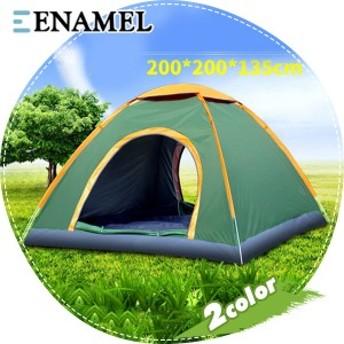 テント ワンタッチテント キャンプ サンシェード ポップアップ UVカット 簡単組み立て ビーチ フルクローズ 防水 防虫 海 公園アウトドア