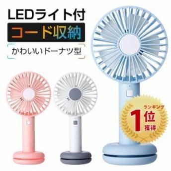 USB 扇風機 強力 USB ミニ扇風機 静音 卓上扇風機 手持ち扇風機 小型扇風機 電池式 携帯扇風機 ミニファン 大風量 卓上置き ハンディ 熱