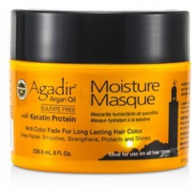 (ヘアトリートメント パック) アガディール ケラチン プロテイン モイスチャー マスク (ヘアカラーを長持ちさせます。全ての髪質に) 2
