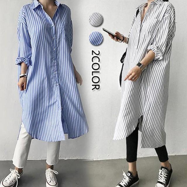 韓国ファッション夏ロングシャツ 長袖 レディース ストライプ シンプル ゆったり 着痩せ 夏に