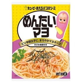 キユーピー あえるパスタソース めんたいマヨ ( 40g2袋入 )/ あえるパスタソース