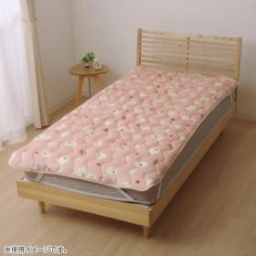 敷きパッド シングル 『ペコラ』 ピンク 約100×205cm 1559139