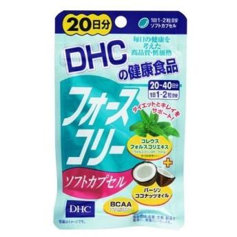 DHC フォースコリーソフトカプセル 20日分 40粒 健康食品 サプリメント