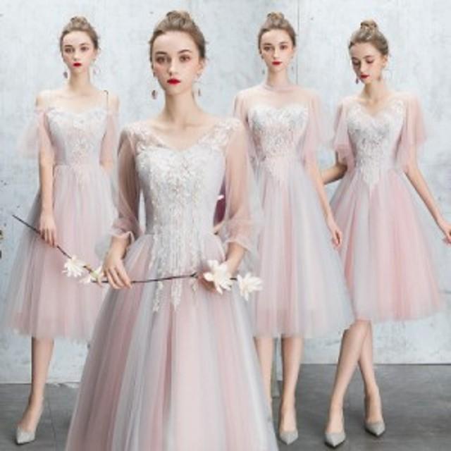 パーティードレス ウェディングドレス ロング丈 ワンピース ブライズメイドドレス ブルー 結婚式 お呼ばれ/花嫁 上品 フォーマル 同窓会