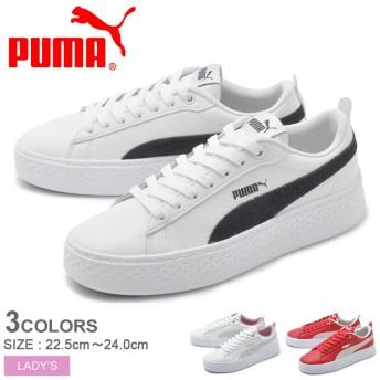 PUMA プーマ スニーカー プーマスマッシュプラットフォームL 366487 レディース