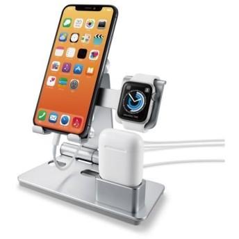 エレコム iPhone & Apple Watch & AirPods用スタンド/シルバー AW-DSCHIPAPSV【配達日時指定不可】