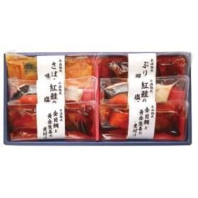 【お中元】【代引き不可】氷温熟成 煮魚・焼魚ギフトセット(彩) NYG-30