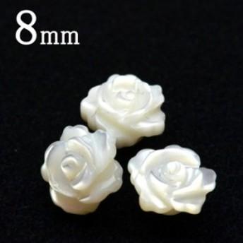 8mm マザーオブパール (バラカット薔薇) 粒売り _T284-8