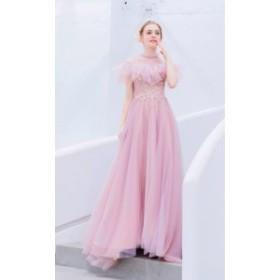 パーティードレス レディース Aライン ロングドレス 素敵な 二次会ドレス イブニングドレス 披露宴 発表会 ドレス 演奏会 結婚式 マキシ
