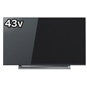 東芝 TOSHIBA 43V型4K対応液晶テレビ「REGZA(レグザ)」 43M530X(標準設置無料)