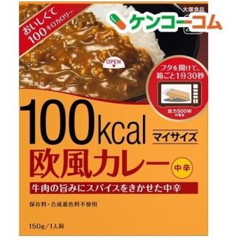マイサイズ 欧風カレー ( 150g )/ マイサイズ
