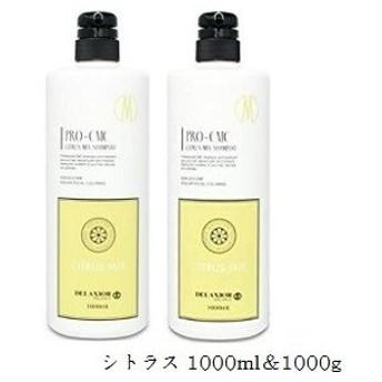(セット)千代田化学 デラクシオ プロ CMC シャンプー シトラス 1000ml & トリートメント シトラス 1000g