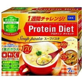 DHC プロティンダイエット スープパスタ 7袋 ダイエット 食品 パスタ