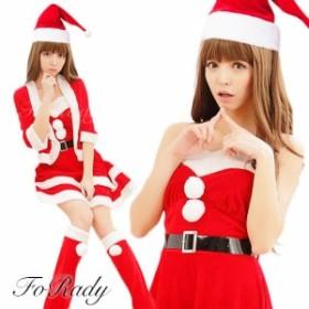 サンタ/コスプレ/サンタコス/クリスマス/セクシー/衣装/ハロウィン/あす楽対応