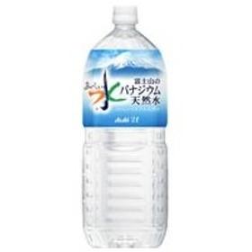 アサヒ/富士山のバナジウム天然水 PET 2L