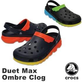 クロックス CROCS  デュエット マックス オンブレ クロッグ duet max ombre clog  メンズ レディース サンダル[BB]