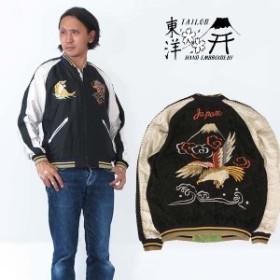 テーラー東洋 テイラー東洋 Tailor Toyo リバーシブルサテンスカジャン ブラック Japan  tt14205-119