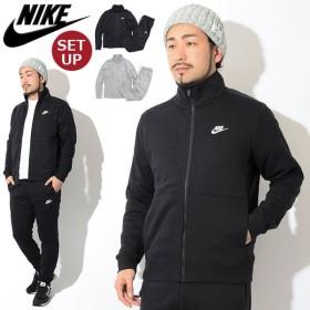 ナイキ セットアップ NIKE メンズ フリース トラックスーツ ジャケット アンド パンツ(Fleece Track Suit JKT & Pant 上下 男性用 928126)