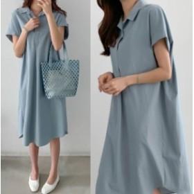 Iラインワンピース シャツワンピ風 カジュアル シンプル 韓国ファッション 韓国ワンピース