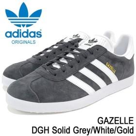 アディダス adidas スニーカー メンズ 男性用 ガゼル DGH Solid Grey/White/Gold オリジナルス(GAZELLE Originals ガッツレー BB5480)