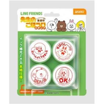 先生のごほうびスタンプ LINE FRIENDS SE4-028