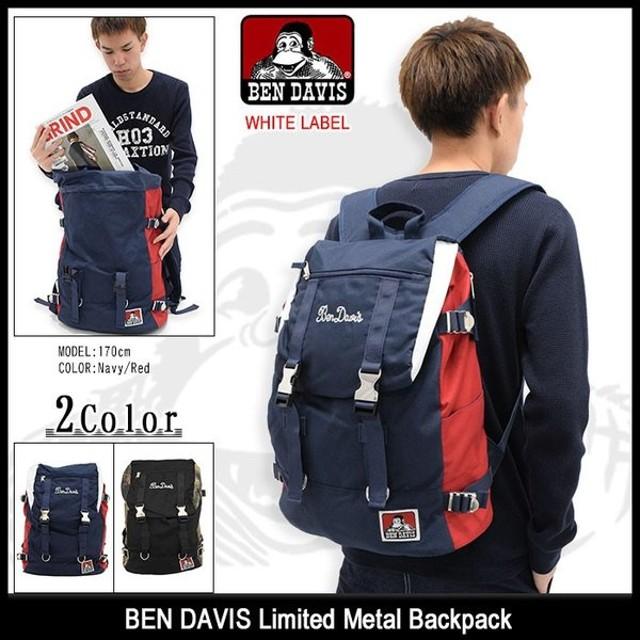 ベンデイビス BEN DAVIS リュック リミテッド メタル バックパック ホワイトレーベル(BDW-9061SP Limited Metal Backpack 限定)