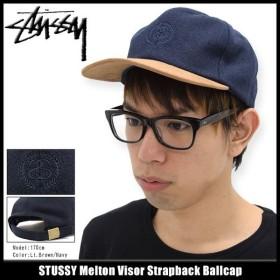 ステューシー STUSSY キャップ 帽子 Melton Visor Strapback Cap(ストラップバック メンズ・男性用 131619)