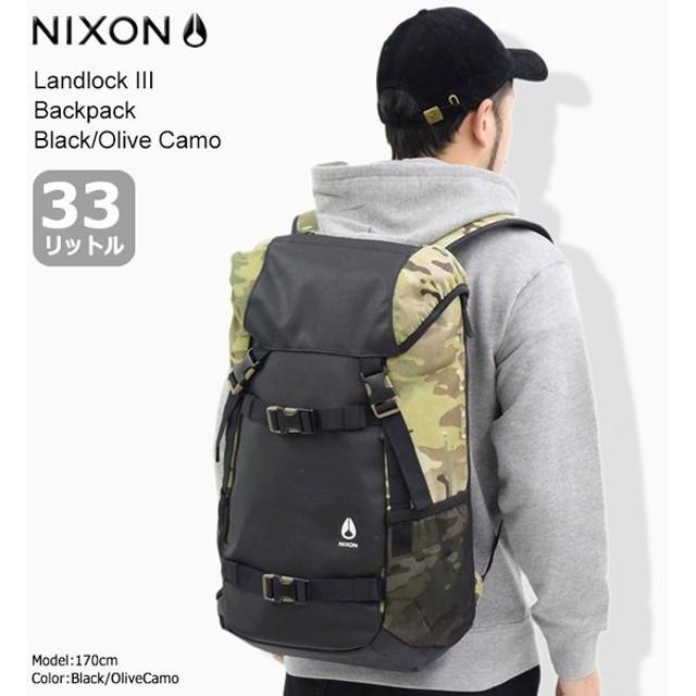 ニクソン リュック nixon ランドロック 3 バックパック ブラック/オリーブカモ(Landlock III Backpack Black/Olive Camo NC28132865)