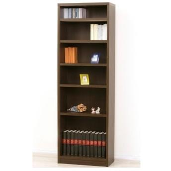 本棚 書棚 棚 シェルフ 収納棚 日本製 強化棚 60 180 木製 整理棚 ボックス 壁面収納 ブックラック オープンラック CD収納 DVD収納 マガジンラック