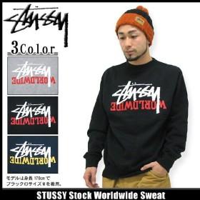 ステューシー STUSSY Stock Worldwide スウェット(stussy sweat トレーナー トレナー トレイナー メンズ・男性用 1913177)