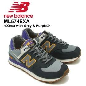 ニュー バランス New Balance  ML574 574 Weekend Expedition ランニング スニーカー  ML574EXA Orca with Grey & Purple シューズ メンズ 男性用[CC]