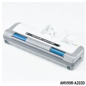 【在庫あり】 AMV99R-A203D 親ノズル Panasonic 掃除機用 (MC-PA20W/MC-SA20W他用) メーカー純正 パナソニック ※子ノズルは別売