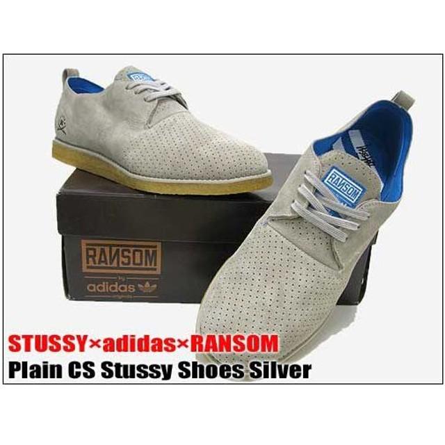 ステューシー STUSSY×adidas×RANSOM プレーン CS ステューシー シューズ シルバー トリプルコラボ メンズ(男性 紳士用) (アディダス ランサム g42293)