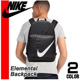 ナイキ NIKE リュック リュックサック バックパック レディース メンズ ピンク 黒 おしゃれ 大容量 ブランド BA5405 Elemental Backpack
